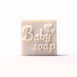 Soap Stamp - Baby Soap